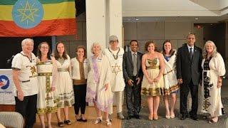 An Event Was Organized To Thank Peace Corps - የሰላም ጓዶችን ለማመስገን የተዘጋጀ ዝግጅት