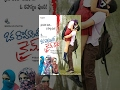 Oka Romantic Crime Katha-Telugu Full Length Movie