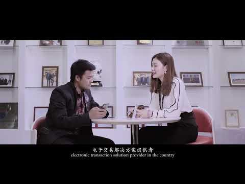 Fullrich Beijing Introduction