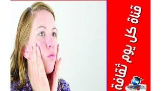 الطفح الجلدي وصفات منزليّة لمعالجة الطفح الجلدي