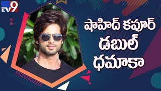 Shahid Kapoor to star in Hindi remake of 'Jersey' - TV9