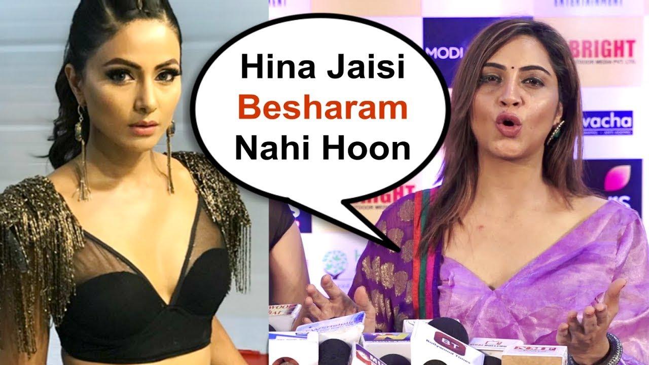 Arshi Khan Slams Hina Khan For Wearing Disrespectfully Dress In Ramadan