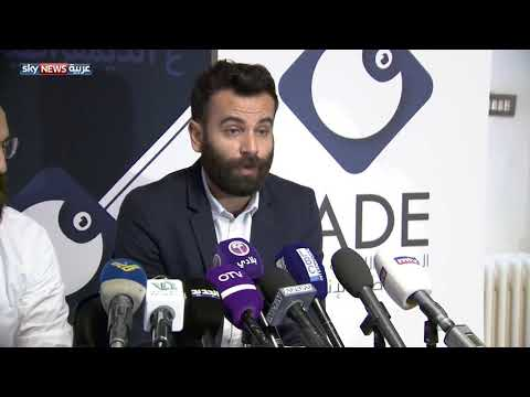 لبنان.. كشف انتهاكات بعمل هيئة مراقبة الانتخابات  - نشر قبل 2 ساعة