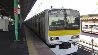 総武線E231系500番台 両国駅発車