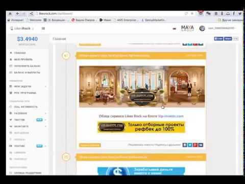 PostingBlues Постинг Блюз инструмент для оптимизации работы интернет предпринимателя