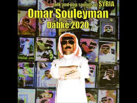 Omar Souleyman - عمر سليمان - Arapça Düğün - Nayif & Mehtap - Part 03 -  by Evin Video