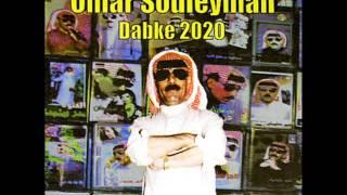Omar Souleyman - Dabke 2020 (Folk And Pop Sounds Of Syria) (Full Album) 2009