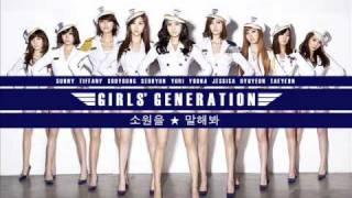 SNSD- Tell Me Your Wish (Genie) --Boy Version.