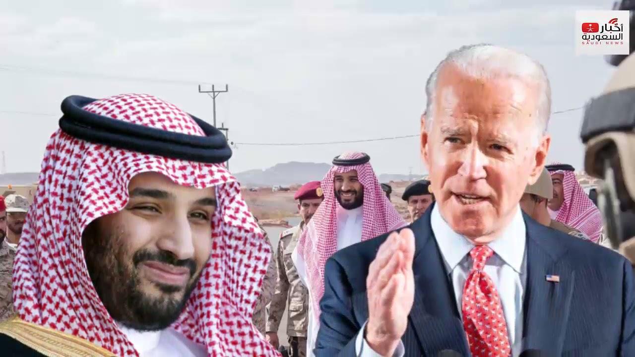 مفاجأة مدوية بعد كشف سرية وثائق سبتمبر وبشرى للسعودية وصدم لايران