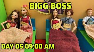 Miniature Bigg Boss Tamil Season 4