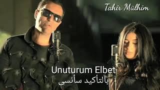 أغنية تركية دينزي ايمور مترجمه