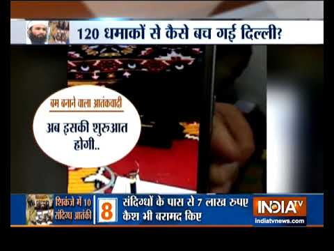 NIA foils major plot by ISIS module to carry out serial blasts in Delhi