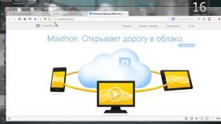 Как скачать видео из одноклассников 100%, в контакте, браузер Maxthon(Видео 100% скачивается с одноклассников и контакта с помощью браузера Maxthon., 2015-11-16T10:37:08.000Z)