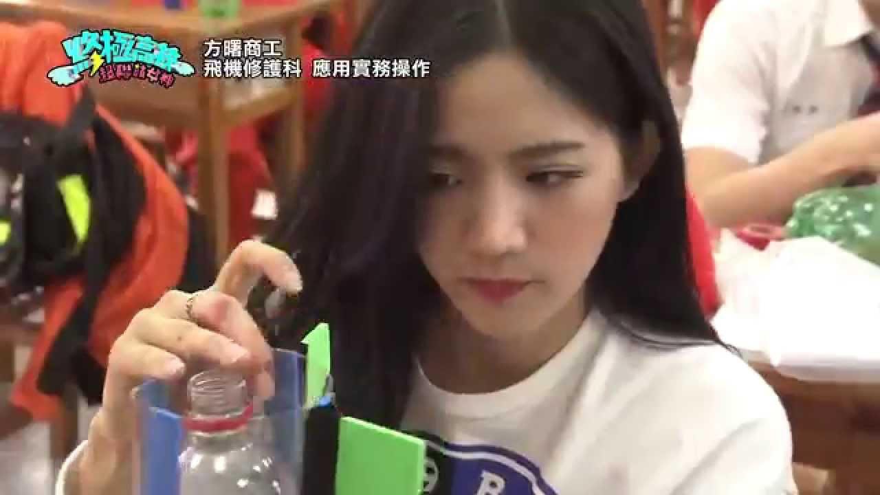 終極高校 超聯萌女神 ( 琳琳 LuLu ) 方曙商工