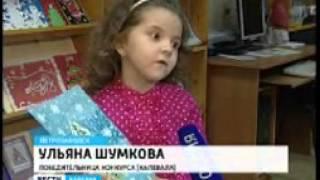 Самые волшебные рождественские работы выбрали в Петрозаводске
