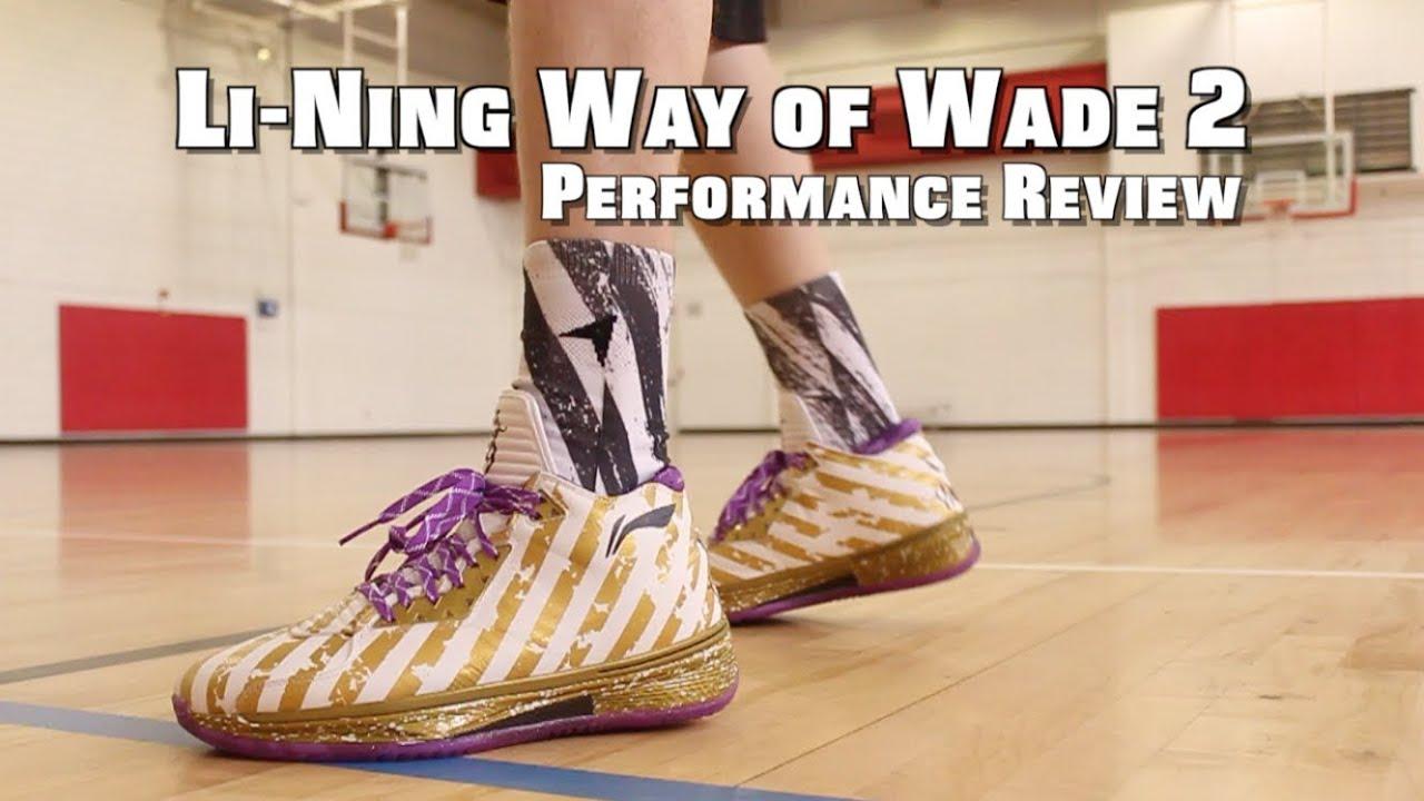 290744e1df9e62 Li-Ning Way of Wade 2 Performance Review - YouTube