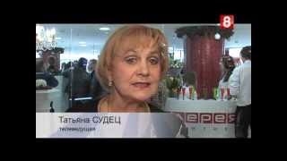 видео Профессиональная косметика для салонов