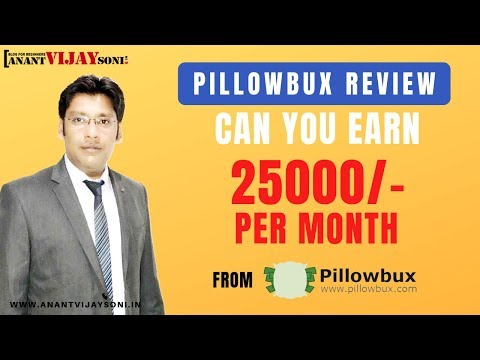 PillowBux Review — Can You Really Earn 25000/-  Per Month From Pillowbux.com Payment Proof - Hindi