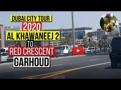 DUBAI CITY TOUR 2020   AL KHWANEEJ 2 PROJECT SITE TO RED CRESCENT AL GARHOUD DUBAI   EMIRATES ROAD
