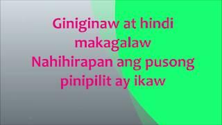 December Avenue - Kung Di Rin Lang Ikaw Lyrics