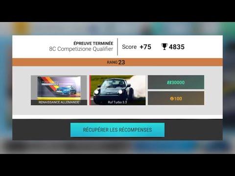 TOP DRIVES   8C COMPETIZIONE QUALIFS