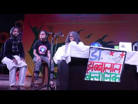 JAMIA MILLIA GIRLS SCHOOL NEW DELHI