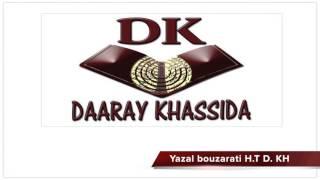 Yazal bouzarati Kourel Hizbut Tarqiyyah Darou Khoudoss Gamou 2010 Daaray khassida