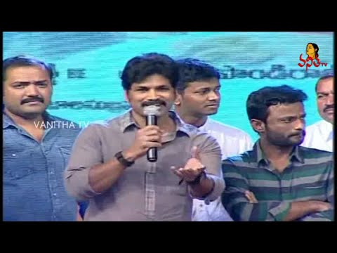 Director Veeru Potla Speech At Surya's Memu Movie Audio Launch | Surya | Amala Paul