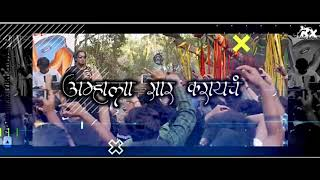 Manus Mhanun Jagnyasaathi Rap Status    The Warli Revolt Whatsapp Status    Aaj Nahi Udya Marycha