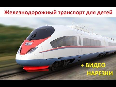 Расписание транспорта Минсктранс