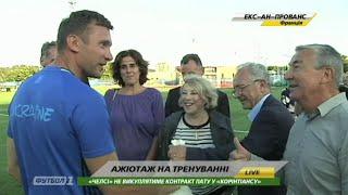 Ажиотаж на тренировке сборной Украины