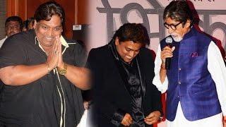 Amitabh Bachchan Reveals Ganesh Acharyas Weight Loss Journey