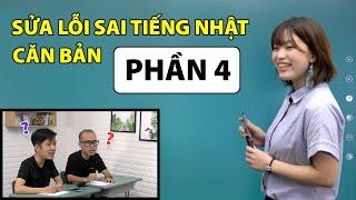 #4 SỬA LỖI SAI TIẾNG NHẬT thường gặp của người Việt