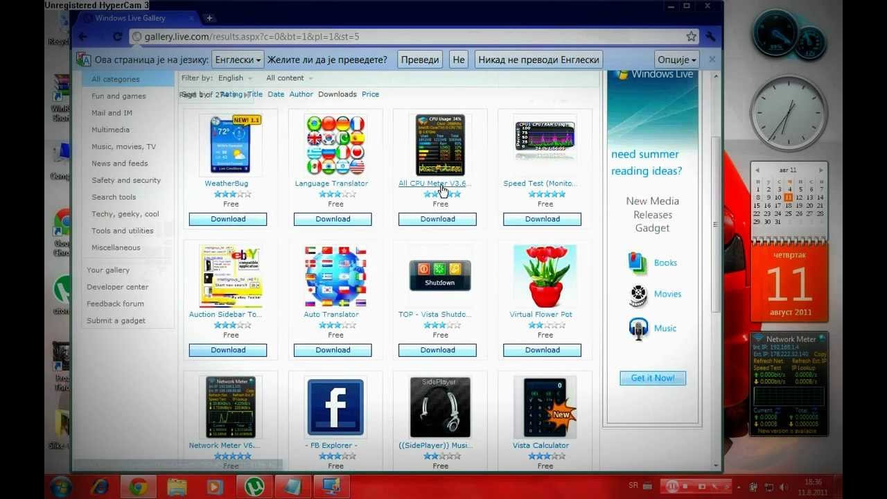 youtube download for windows 7