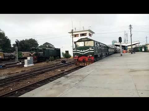 13 Up Awam Express Departing Karachi Cantt. Station