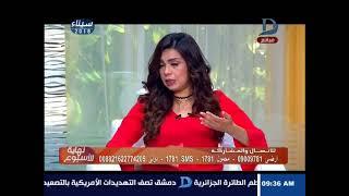 نهاية الأسبوع| سحر الدماطي الخبيرة المصرفية: تقدم قراءة سريعة عن شكل الاقتصاد المصري الآن