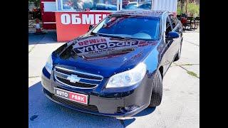 Автопарк Chevrolet Epica 2009 года (код товара 22187)
