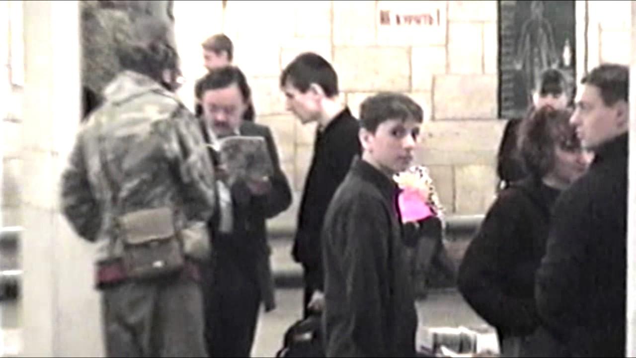 Группа оргазм нострадамуса видео