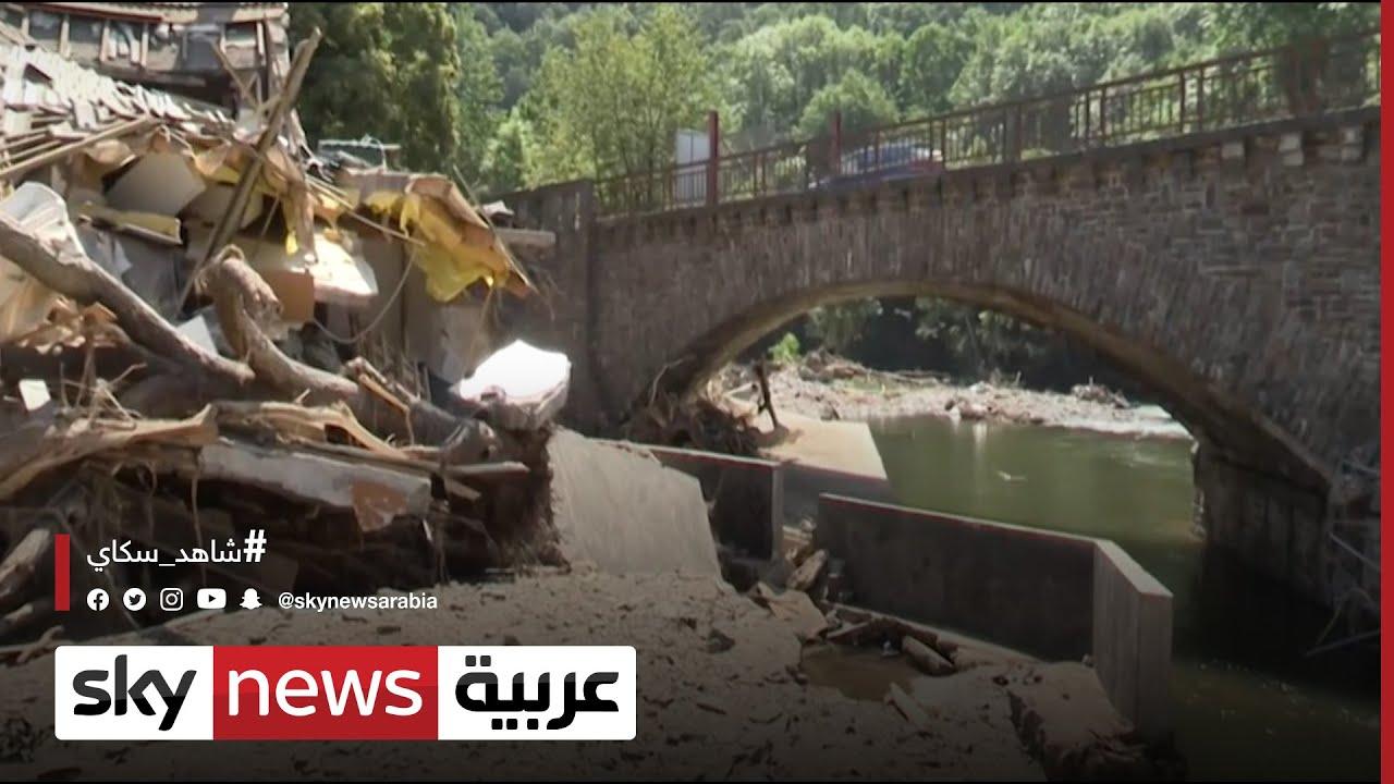 سكاي نيوز عربية تكشف حجم دمار الفيضانات في أوروبا  - نشر قبل 8 ساعة