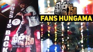 Khaidi No 150 Fans Hungama   Chiranjeevi   Kajal   Ram Charan   #KhaidiNo150 Movie Public Response