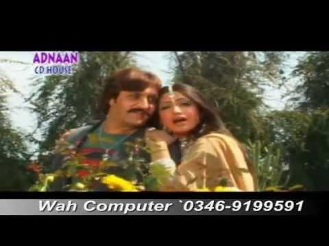 Pa qatil Nazar Pashto New songs 2011