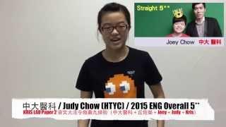 中文大學 醫科 2015 DSE 英文科 5** Judy