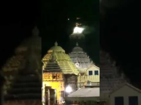 Puri jaganath temple nila chakra ekadasi