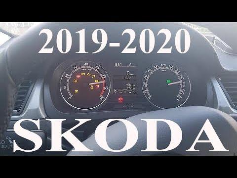 Активация скрытых функций Skoda Rapid 2019. Полный обзор. Часть 1