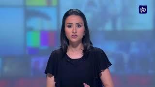 الأمير زيد بن رعد يشجب استخدام الاحتلال للقوة المفرطة في غزة - (27-4-2018)