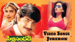 Pelli Sandadi Telugu Movie Full Video Songs Jukebox || Srikanth, Ravali, Deepti Bhatnagar