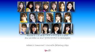 Nogizaka46 乃木坂46 - Yoake made tsuyogaranakute mo ii (夜明けまで強がらなくてもいい) Kan Rom Eng Color Coded Lyrics