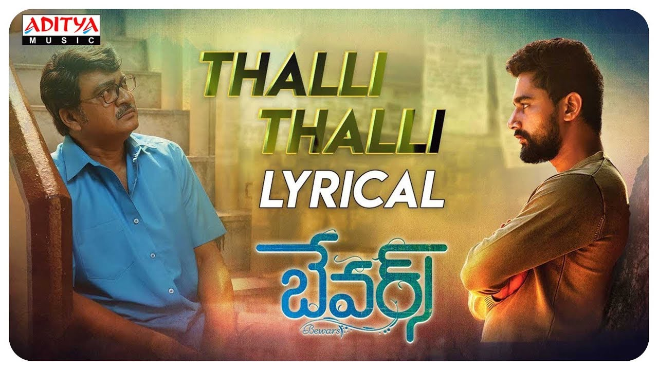 talli naa chitti thalli song download mp3