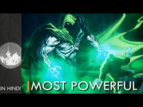Who is The Most Powerful DC Character | IN HINDI | DC Comics