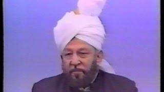 Urdu Khutba Juma on March 13, 1992 by Hazrat Mirza Tahir Ahmad